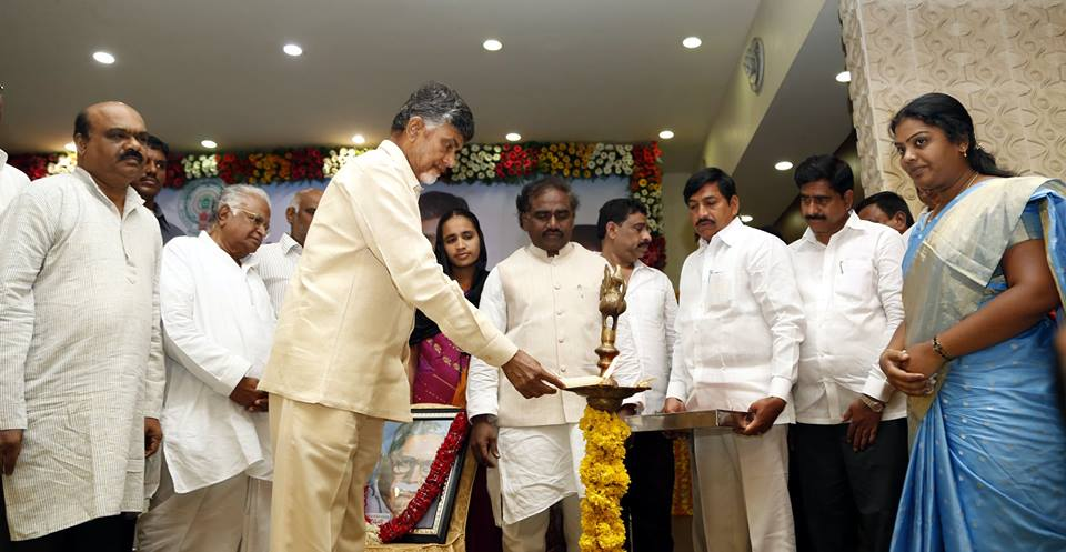 Hon'ble Chief Minister inaugurating the function