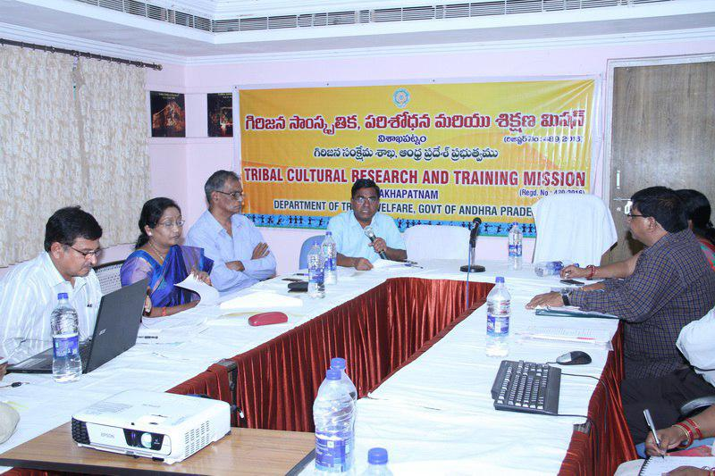 Review meeting on TCR & TM acivities at Visakhapatnam